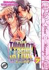 Tyrant Falls In Love Vol 7 GN