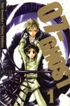 07-GHOST Vol 1 GN Viz Edition