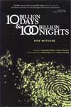 10 Billion Days & 100 Billion Nights Novel TP