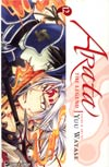 Arata The Legend Vol 12 TP
