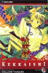 Kekkaishi Vol 34 GN