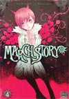 March Story Vol 4 TP