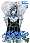 Tenjo Tenge Full Contact Edition 2-In-1 Vol 9 TP