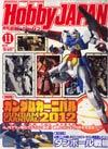 Hobby Japan #107 Nov 2012