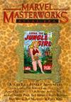 Marvel Masterworks Atlas Era Jungle Adventure Vol 3 HC Variant Dust Jacket
