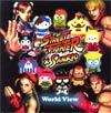 Street Fighter x Sanrio World View HC