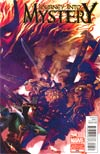 Journey Into Mystery Vol 3 #642 Cover B Incentive Stephanie Hans Variant Cover (Everything Burns Part 1)