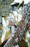 Nura Rise Of The Yokai Clan Vol 13 GN