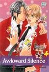 Awkward Silence Vol 3 TP