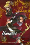 Umineko When They Cry Vol 2 Episode 1 Legend Of The Golden Witch Part 2 GN