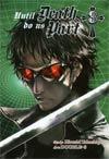 Until Death Do Us Part Vol 3 TP