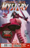 Journey Into Mystery Vol 3 #649 Cover A Regular Jeff Dekal Cover