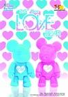 Love Bear 2.5-Inch Qee 2-Pack