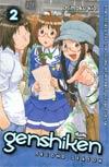 Genshiken Second Season Vol 2 GN