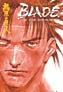 Blade Of The Immortal Vol 11 Beasts TP