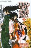 Nura Rise Of The Yokai Clan Vol 16 GN