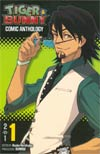 Tiger & Bunny Comic Anthology 2-In-1 Vol 1 TP