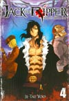 Jack The Ripper Hell Blade Vol 4 GN