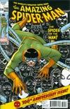Amazing Spider-Man Vol 2 #700 3rd Ptg Giuseppe Camuncoli Variant Cover
