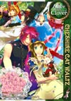 Alice In The Country Of Clover Cheshire Cat Waltz Vol 7 GN