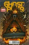 All-New Ghost Rider #3 Cover B Incentive Mark Texeira Vehicle Variant Cover