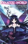 Accel World Vol 1 GN
