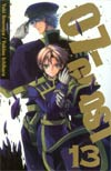 07-GHOST Vol 13 GN Viz Edition