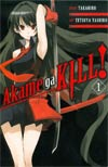 Akame Ga Kill Vol 1 GN