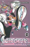 Air Gear Omnibus Vol 4 GN