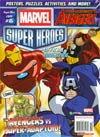 "Marvel Super-Heroes Magazine #16  <font color=""#FF0000"" style=""font-weight:BOLD"">(CLEARANCE)</FONT>"