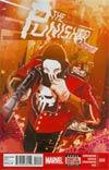 Punisher Vol 9 #14 Cover A Regular Mitch Gerads Cover