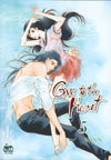 Give To The Heart Vol 5 GN