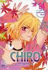 Chiro Star Project Vol 4 GN