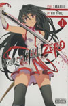 Akame Ga Kill Zero Vol 1 GN