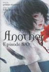 Another Episode S/O Novel HC