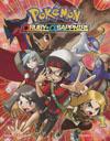 Pokemon Omega Ruby Alpha Sapphire Vol 1 GN