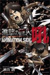 Attack On Titan Anime Guide SC