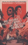 Big Trouble In Little China Escape From New York #1 Cover F Incentive Oliver Barret Movie Poster Virgin Variant Cover