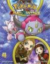 Pokemon Omega Ruby Alpha Sapphire Vol 4 GN