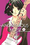 Anonymous Noise Vol 5 GN
