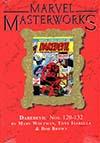 Marvel Masterworks Daredevil Vol 12 HC Variant Dust Jacket
