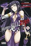 Akame Ga Kill Zero Vol 6 GN