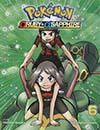 Pokemon Omega Ruby Alpha Sapphire Vol 6 GN