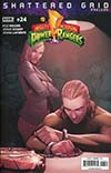 Mighty Morphin Power Rangers (BOOM Studios) #24 Cover A Regular Jamal Campbell Cover