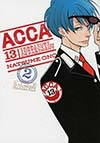 Acca 13 Territory Inspection Department Vol 2 GN
