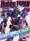 "Hobby Japan #171 Mar 2018  <font color=""#FF0000"" style=""font-weight:BOLD"">(CLEARANCE)</FONT>"
