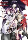 Akame Ga Kill Zero Vol 7 GN