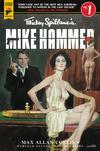Hard Case Crime Mickey Spillanes Mike Hammer #1 Cover A Regular Robert McGinnis Cover