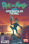 Rick And Morty Presents Krombopulous Michael