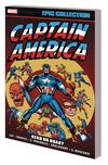 Captain America Epic Collection Vol 4 Hero Or Hoax TP